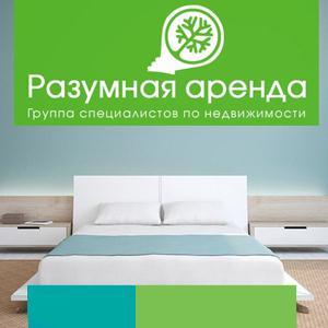 Аренда квартир и офисов Ливнов
