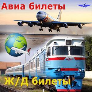 Авиа- и ж/д билеты Ливнов