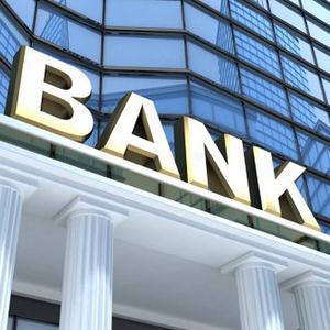 Банки Ливнов
