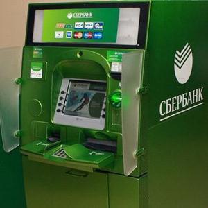 Банкоматы Ливнов