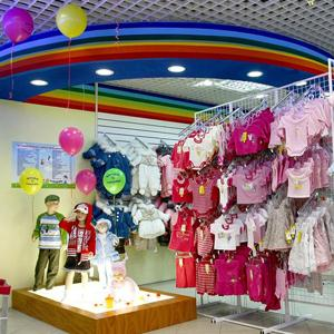 Детские магазины Ливнов
