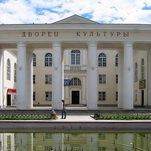Дворцы и дома культуры Ливнов
