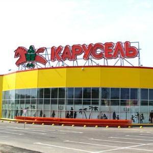 Гипермаркеты Ливнов