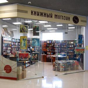 Книжные магазины Ливнов