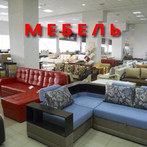 Магазины мебели Ливнов