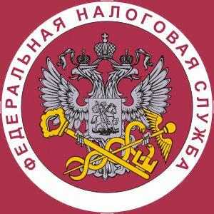 Налоговые инспекции, службы Ливнов