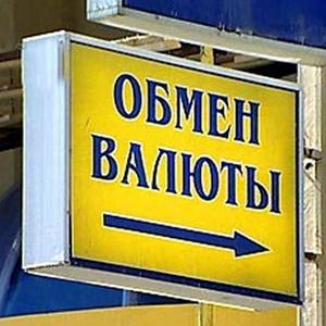 Обмен валют Ливнов