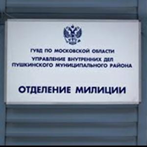 Отделения полиции Ливнов