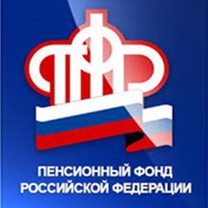 Пенсионные фонды Ливнов
