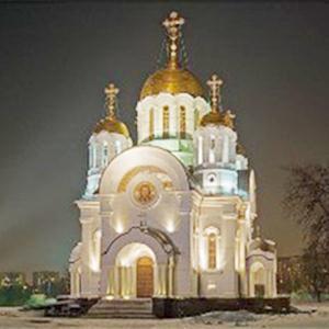 Религиозные учреждения Ливнов