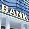 Банки в Ливнах
