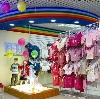 Детские магазины в Ливнах