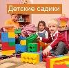 Детские сады в Ливнах