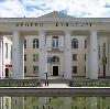Дворцы и дома культуры в Ливнах