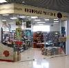 Книжные магазины в Ливнах