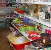 Магазины хозтоваров в Ливнах