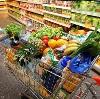 Магазины продуктов в Ливнах