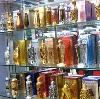 Парфюмерные магазины в Ливнах