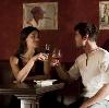 Рестораны, кафе, бары в Ливнах