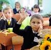 Школы в Ливнах