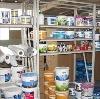 Строительные магазины в Ливнах