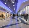 Торговые центры в Ливнах