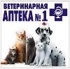 Ветеринарные аптеки в Ливнах