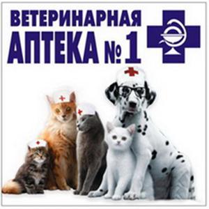 Ветеринарные аптеки Ливнов
